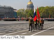 Купить «День Победы, парад», фото № 744748, снято 9 мая 2008 г. (c) Vladimir Kolobov / Фотобанк Лори