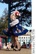 Русский народный танец. Масленица (2009 год). Редакционное фото, фотограф Фёдоров Евгений / Фотобанк Лори