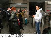 Купить «Дима Билан», фото № 748596, снято 23 марта 2008 г. (c) Сергей Лаврентьев / Фотобанк Лори