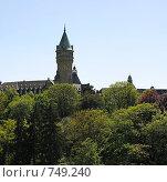 Купить «Здание Государственного Сберегательного Банка, г. Люксембург, Люксембург», фото № 749240, снято 8 июля 2020 г. (c) Denis Kh. / Фотобанк Лори