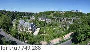 Купить «Панорама г. Люксембург, Люксембург», фото № 749288, снято 8 июля 2020 г. (c) Denis Kh. / Фотобанк Лори