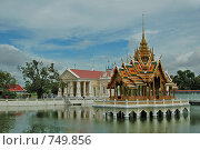Купить «Королевский дворец Bang Pa-In Palace.  Божественное место личной свободы. Аюттая, Таиланд.», фото № 749856, снято 11 октября 2007 г. (c) Ирина Доронина / Фотобанк Лори