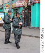 Купить «Милиционеры на службе», эксклюзивное фото № 750592, снято 31 мая 2008 г. (c) lana1501 / Фотобанк Лори