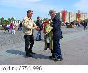 Купить «Парк Победы в День Победы. (9 мая 2008 года). Москва», эксклюзивное фото № 751996, снято 9 мая 2008 г. (c) lana1501 / Фотобанк Лори