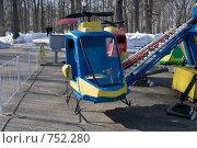 Купить «Аттракцион», фото № 752280, снято 15 марта 2009 г. (c) Олег Юрмашев / Фотобанк Лори