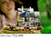 Купить «Покупка недвижимости», фото № 752408, снято 7 сентября 2008 г. (c) Короткая Юлия / Фотобанк Лори