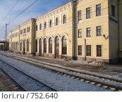 Купить «Железнодорожный вокзал в Серпухове», фото № 752640, снято 4 февраля 2009 г. (c) Коротнев Виктор Георгиевич / Фотобанк Лори