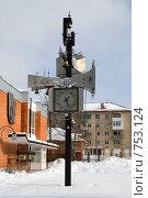 Памятник времени (2009 год). Редакционное фото, фотограф Владимир / Фотобанк Лори