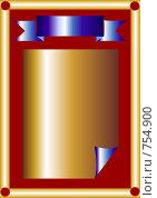 Купить «Дизайн поздравительной открытки», иллюстрация № 754900 (c) Алексей Лебедев-Реллер / Фотобанк Лори