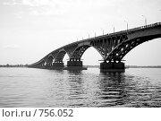 Купить «Автомобильный мост соединяющий Саратов и Энгельс», фото № 756052, снято 14 июля 2007 г. (c) Андрей Первеев / Фотобанк Лори