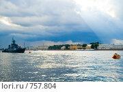 Военные корабли (2008 год). Редакционное фото, фотограф Denis Lestarov / Фотобанк Лори
