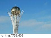 Байтерек. Редакционное фото, фотограф Григорий Дашкин / Фотобанк Лори