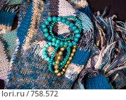 Браслеты и вязаный шарф. Стоковое фото, фотограф Наталья Вахменина / Фотобанк Лори