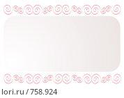 Купить «Абстрактный светло-сиреневый фон», иллюстрация № 758924 (c) Алексей Лебедев-Реллер / Фотобанк Лори