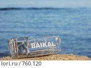 Купить «Два Байкала», фото № 760120, снято 22 ноября 2008 г. (c) Александр Подшивалов / Фотобанк Лори
