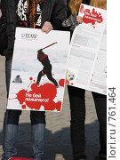 Купить «Акция в защиту детёнышей гренландского тюленя», фото № 761464, снято 15 марта 2009 г. (c) Светлана Лебедева / Фотобанк Лори