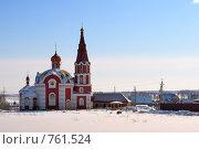 Церковь на окраине города. Кемерово. Стоковое фото, фотограф Виталий Меркулов / Фотобанк Лори