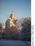 Храм зимой. Стоковое фото, фотограф Ольга Дронова / Фотобанк Лори