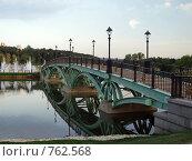 Купить «Мост через пруд», фото № 762568, снято 19 августа 2007 г. (c) Юрий Назаров / Фотобанк Лори