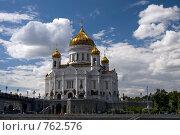 Храм Христа Спасителя (2008 год). Стоковое фото, фотограф Юрий Назаров / Фотобанк Лори