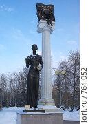 Купить «Памятник студенчеству Томска. зимой», фото № 764052, снято 20 марта 2009 г. (c) Николай Михальченко / Фотобанк Лори