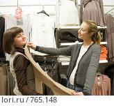 Купить «Две девушки в магазине одежды», фото № 765148, снято 11 марта 2009 г. (c) паша семенов / Фотобанк Лори
