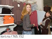 Купить «Две девушки в магазине одежды», фото № 765152, снято 11 марта 2009 г. (c) паша семенов / Фотобанк Лори