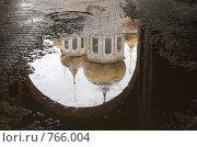 Купить «Тула. Кремль», эксклюзивное фото № 766004, снято 9 марта 2009 г. (c) Румянцева Наталия / Фотобанк Лори