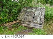 Старый деревенский колодец. Стоковое фото, фотограф FotograFF / Фотобанк Лори