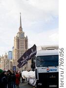 Купить «Парад Св. Патрика», фото № 769056, снято 21 марта 2009 г. (c) Медведева Мила / Фотобанк Лори