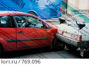 Купить «Дорожно-транспортное происшествие. Полис ОСАГО», эксклюзивное фото № 769096, снято 15 августа 2008 г. (c) Александр Щепин / Фотобанк Лори
