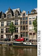 Купить «Амстердамский пейзаж», фото № 769168, снято 20 мая 2008 г. (c) Борис Иванов / Фотобанк Лори
