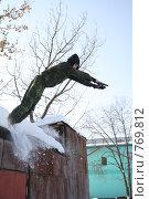 Купить «Прыжок вперёд. Паркур», фото № 769812, снято 14 марта 2009 г. (c) Антон Корнилов / Фотобанк Лори