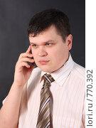 Купить «Мужчина с мобильным телефоном», фото № 770392, снято 24 января 2009 г. (c) Anna Kavchik / Фотобанк Лори