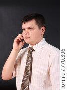 Купить «Мужчина с мобильным телефоном», фото № 770396, снято 24 января 2009 г. (c) Anna Kavchik / Фотобанк Лори