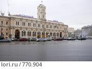 Купить «Московский вокзал в Санкт-Петербурге», фото № 770904, снято 21 февраля 2009 г. (c) Elena Monakhova / Фотобанк Лори