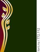 Купить «Диплом, грамота, юбилейный адрес», иллюстрация № 772112 (c) Алексей Лебедев-Реллер / Фотобанк Лори