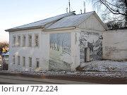 Г. Боровск. Вид со стороны дороги на старый дом. (2008 год). Стоковое фото, фотограф Пакалин Сергей / Фотобанк Лори