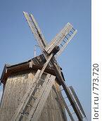 Ветряная мельница (2008 год). Редакционное фото, фотограф Павел Мурадов / Фотобанк Лори