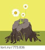 Купить «Старый пень с ромашками», иллюстрация № 773836 (c) Смирнова Ирина / Фотобанк Лори