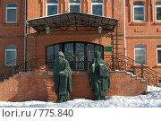 Купить «Православная гимназия при церкви Пресвятой Троицы, г. Коломна», фото № 775840, снято 22 февраля 2009 г. (c) Валерий Лисейкин / Фотобанк Лори