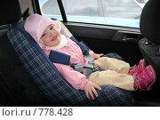 Купить «Ребенок в автокресле», фото № 778428, снято 23 апреля 2006 г. (c) Losevsky Pavel / Фотобанк Лори