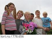 Купить «Большая семья», фото № 778656, снято 20 августа 2006 г. (c) Losevsky Pavel / Фотобанк Лори