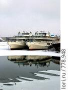 Зимовка кончается. Стоковое фото, фотограф Александр Сероглазов / Фотобанк Лори