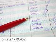Купить «Сберегательная книжка и ручка», фото № 779452, снято 21 сентября 2019 г. (c) Losevsky Pavel / Фотобанк Лори