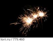 Купить «Три горящих бенгальских огня», фото № 779460, снято 19 февраля 2019 г. (c) Losevsky Pavel / Фотобанк Лори