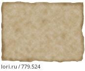Купить «Старая бумага», иллюстрация № 779524 (c) Losevsky Pavel / Фотобанк Лори