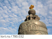 Купить «Царь-колокол. Москва», фото № 780032, снято 25 апреля 2018 г. (c) Losevsky Pavel / Фотобанк Лори