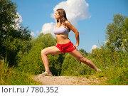 Купить «Девушка занимается гимнастикой в парке», фото № 780352, снято 22 июля 2019 г. (c) Losevsky Pavel / Фотобанк Лори