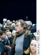 Купить «Чрезвычайный съезд кинематографистов. Александр Адабашьян», фото № 780356, снято 30 марта 2009 г. (c) Медведева Мила / Фотобанк Лори